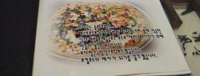 피자굽는 돌하르방 is one of Jeju Food 濟州道 飮食 제주 음식.