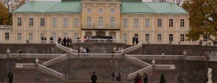 Дворцово-парковый ансамбль «Ораниенбаум» is one of Beautiful places for photowalks.