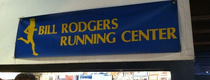 Bill Rodgers Running Center is one of Recreation.