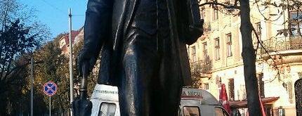 Пам'ятник Івану Трушу is one of EURO 2012 LVIV (MONUMENTS).