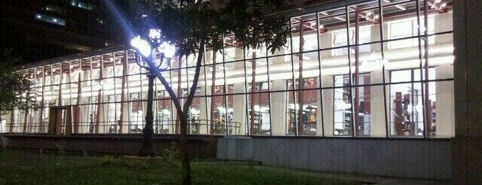Biblioteca Mário de Andrade is one of Tha Amazing São Paulo, #visitUS.