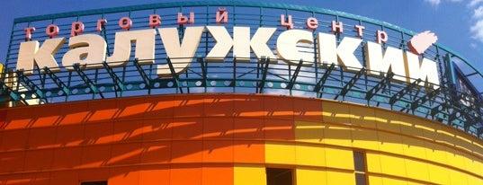 ТЦ «Калужский» is one of Москва.