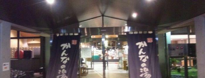 Kanna no Yu is one of Tempat yang Disimpan Dai.