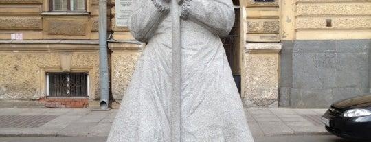 Памятник дворнику is one of СПб.