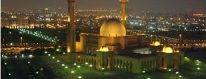 Al Fateh Grand Mosque is one of things I like posted.