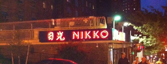 Nikko is one of Food Bucket List.