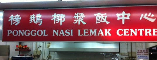 Ponggol Nasi Lemak Centre is one of Makan Singapore.