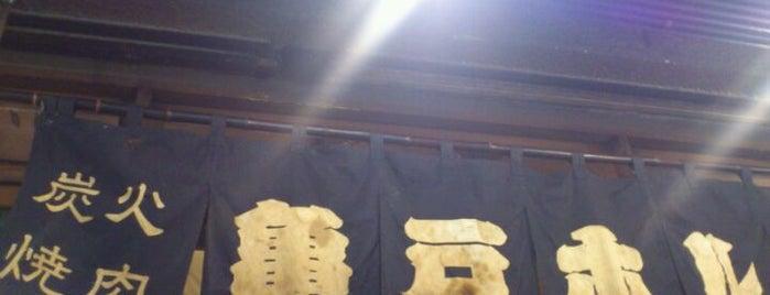 Kameido Horumon is one of 焼肉.