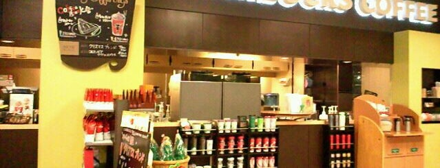 Starbucks is one of Starbucks Coffee 東京23区内.
