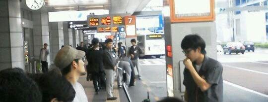 第2ターミナルバスのりば is one of 空港 ラウンジ.