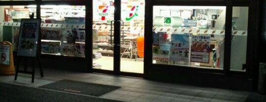 セブンイレブン 練馬早宮2丁目店 is one of スラーピー(SLURPEEがあるセブンイレブン.