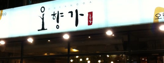 오향가 is one of Hart and Seoul.