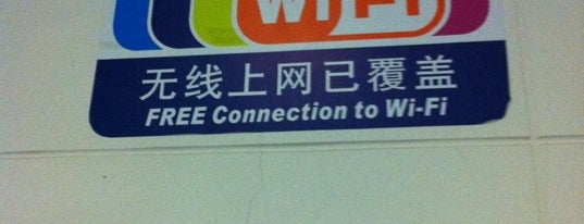 Shenzhen Bao'an International Airport (SZX) is one of Free WiFi Airports 2.