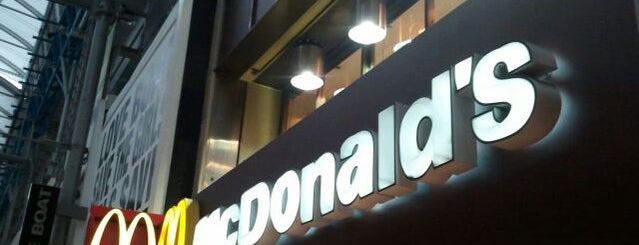 McDonald's is one of Guide to 神戸市中央区's best spots.