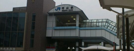 Moriyama Station is one of 東海道本線.