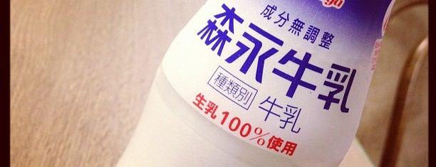 湯の森 深大湯 is one of Posti che sono piaciuti a モリチャン.