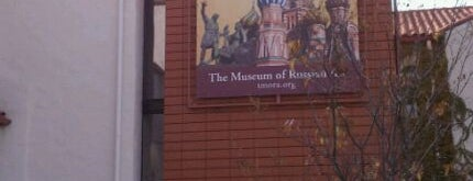 The Museum of Russian Art is one of Fun with Kids in Twin Cities.