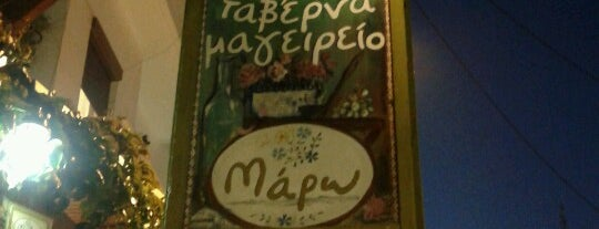 Taverna Marw is one of Naxos.
