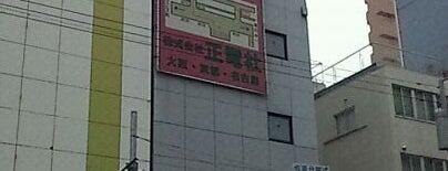 ポポンデッタ 大阪日本橋店 is one of 全国のぽち・ポポンデッタ.