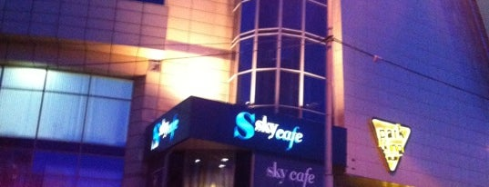 Sky Сafe is one of Interesting places.