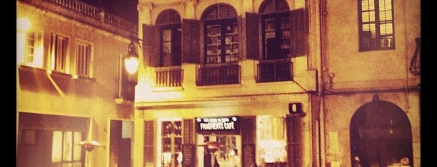 Fragments Cafè is one of Restaurants BCN.