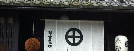 村上重本店 is one of Kyoto special taste.