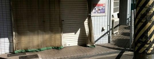 かんちゃん is one of 酩酊・大阪八十八カ所.