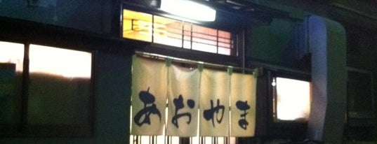 あおやま is one of ぎゅ↪︎ん 🐾'ın Kaydettiği Mekanlar.