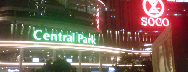 Central Park is one of Close Coffee and Food.