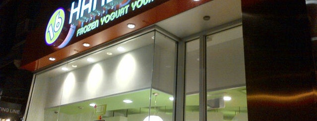 16 Handles is one of Eis.