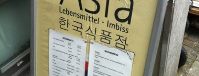 Asia Lebensmittel - Imbiss is one of Restaurants.