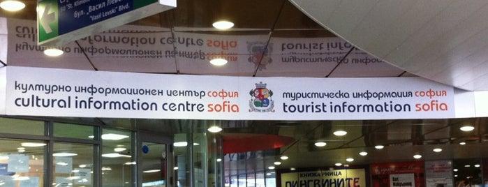 Метростанция СУ Св. Климент Охридски is one of Sofia.