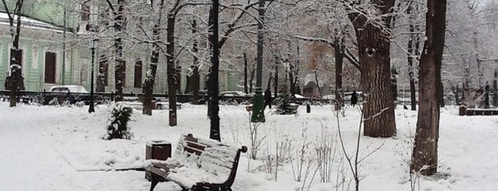Георгиевский сквер is one of The Long Walk.