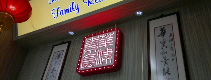 Hwa Jin Vegetarian Family Restaurant is one of Vegetarian / SG.