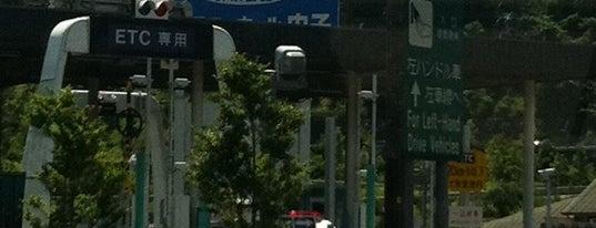 内子五十崎IC is one of 松山自動車道.