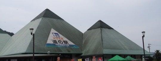 道の駅 紀伊長島マンボウ is one of 行って食べてみたいんですが、何か?.
