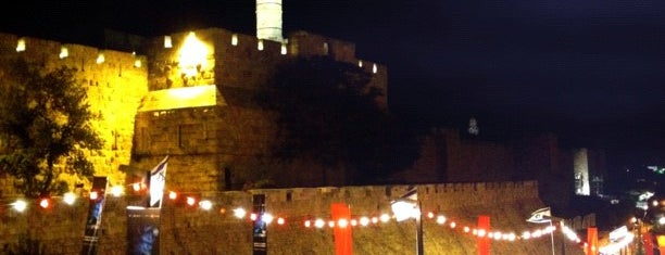 Tower of David is one of Jerusalim.
