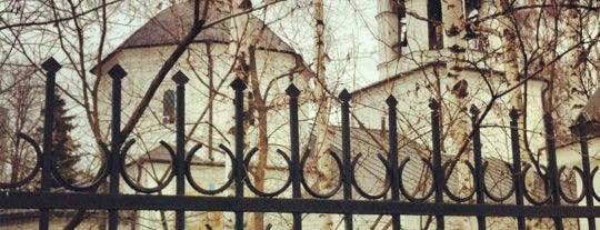 Храм Ризоположения Пресвятой Богородицы в Леонове is one of Не забыть зайти..