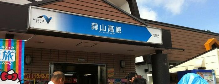 蒜山高原SA (下り) is one of Orte, die Shigeo gefallen.