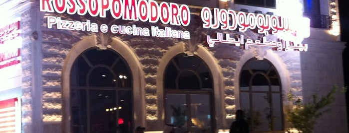 Rossopomodoro روسوبومودورو is one of Restaurants in Riyadh.