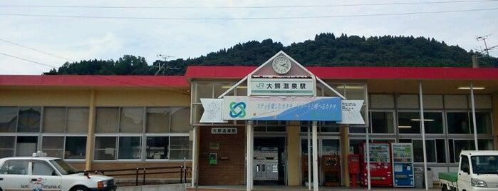 大鰐温泉駅 is one of JR 키타토호쿠지방역 (JR 北東北地方の駅).