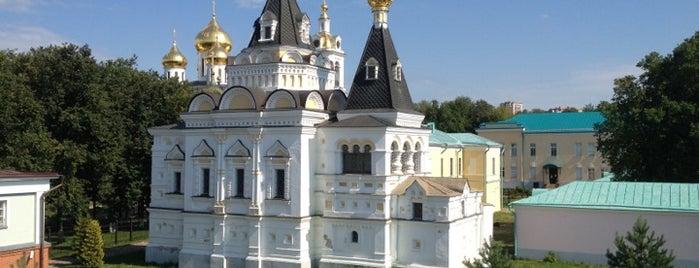 Дмитровский кремль is one of Lugares favoritos de moscowpan.
