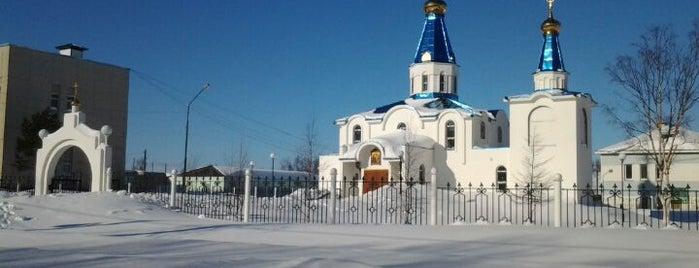 Ноглики is one of Города Сахалинской области.