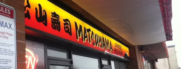 Matsuyama Japanese Restaurant is one of Beautiful British Columbia we've been in...