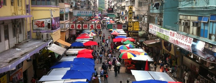 Fa Yuen Street Market is one of Hong Kong.