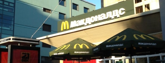 McDonald's is one of Orte, die Анастасия gefallen.