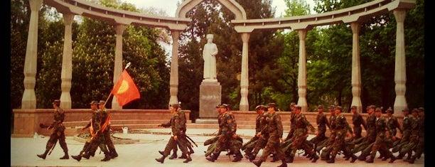 Парк имени Чингиза Айтматова (Дубовый парк) is one of Locais curtidos por Anton.