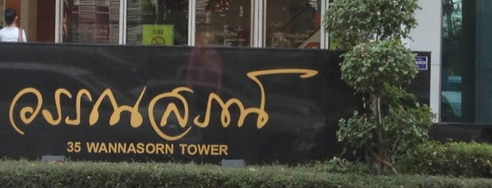 Wannasorn Tower is one of Lugares favoritos de Pravit.