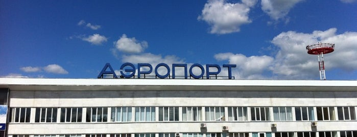 Begishevo Airport (NBC) is one of Free WiFi Airports 2.