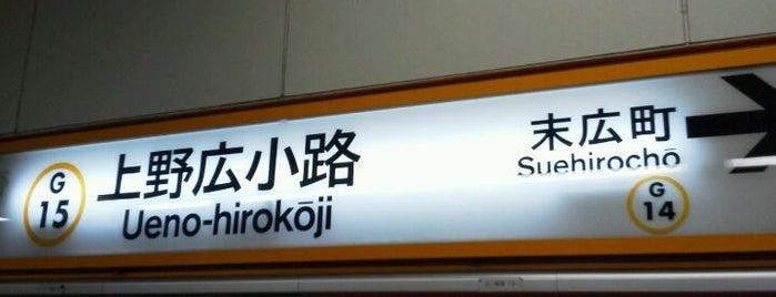 Ueno-hirokoji Station (G15) is one of Tokyo - Yokohama train stations.